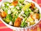Рецепта Зелена салата със синьо сирене, картофи и кедрови ядки